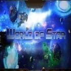 Con la juego Stalker - Room Escape para Android, descarga gratis World of Star  para celular o tableta.