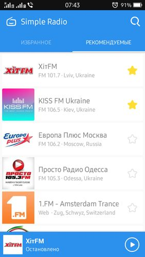 Simple radio - Free live FM AM
