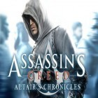 Con la juego Creavures para iPod, descarga gratis Assassin's Creed – Alta?r's Chronicles.
