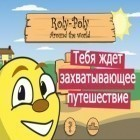 Con la juego McLeft LeRight para iPod, descarga gratis Roly-Poly Adventures.