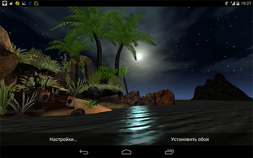 La captura de pantalla Lost island HD para celular y tableta.